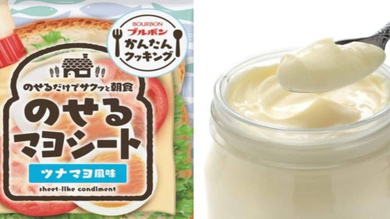 A Company Is Making Sliced Mayo And We're Strangely Intrigued