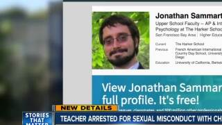 Ex-LJCDS teacher arrested for sexual misconduct