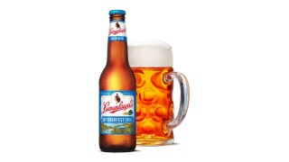 Leinenkugel offering free Oktoberfest beer to those who listen to minute of polka music