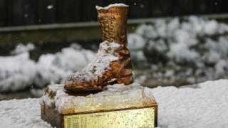 UW Boot.png
