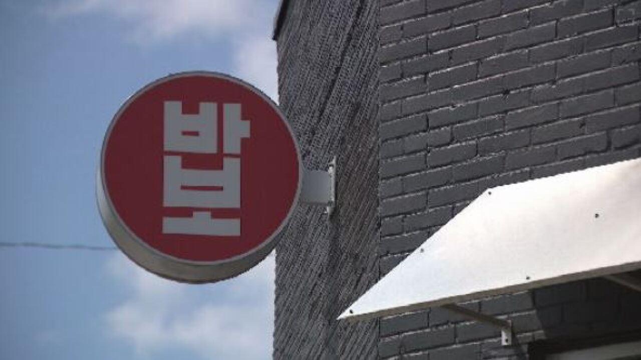 Babo Korean Bar