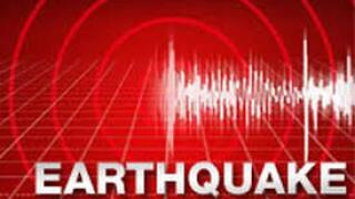 Several small earthquakes strike Manhattan early Saturday morning