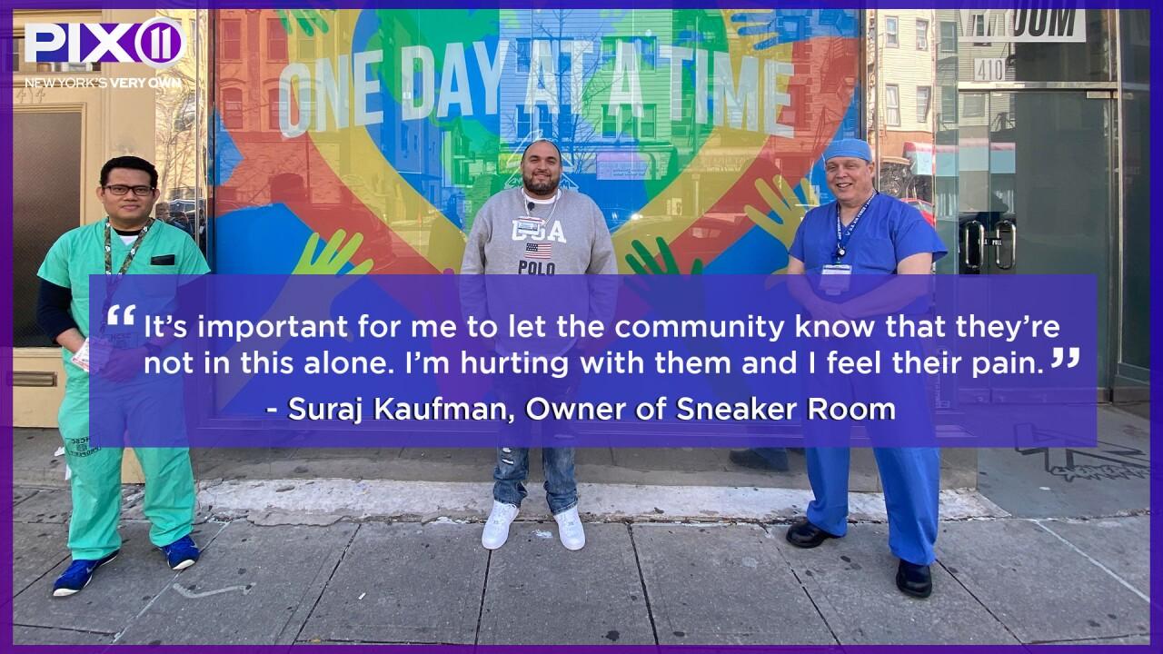 Sneaker Room message