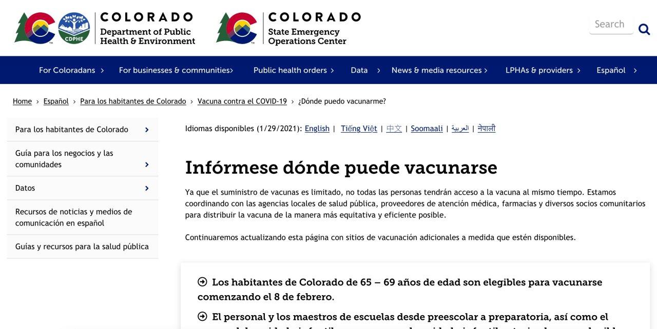 colorado covid-19 vaccine website in spanish.jpg