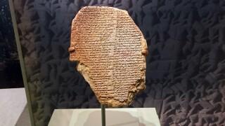 Gilgamesh Dream Tablet