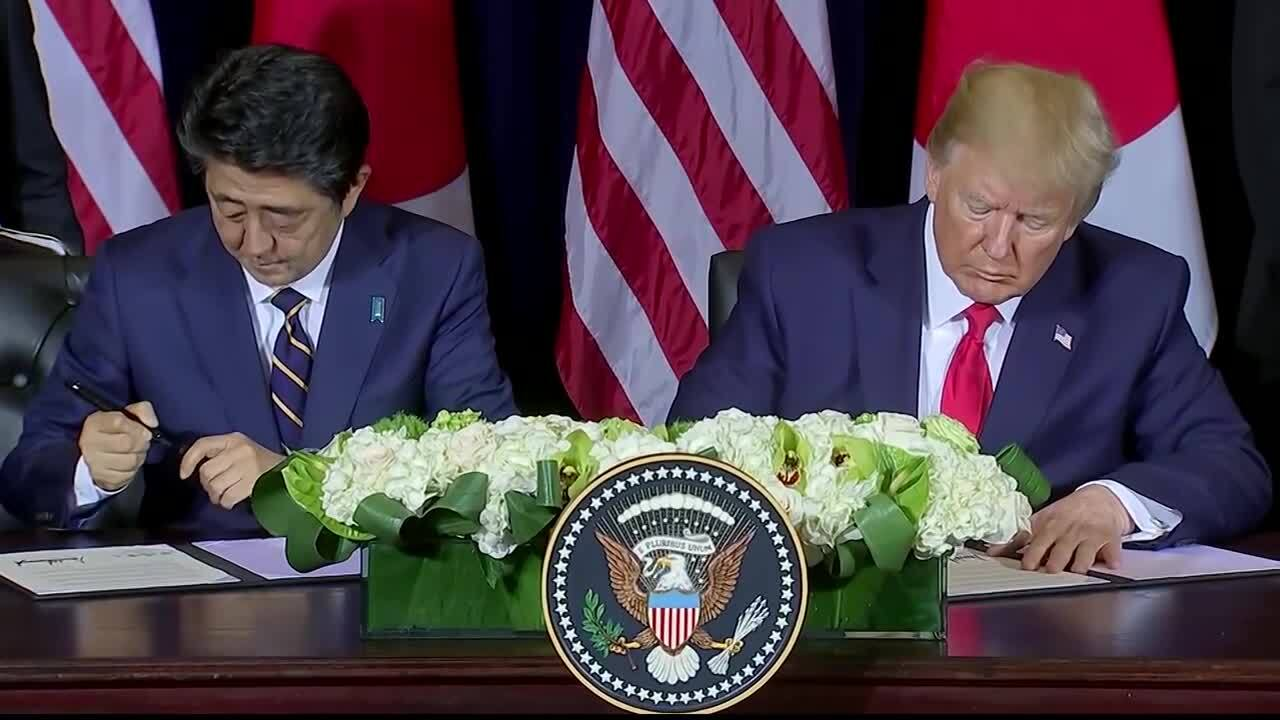 US Japan Trade Deal Signing