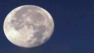 A Rare 'micromoon' Will Make For An Extra-spooky Friday The 13th