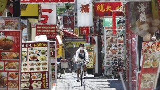 Japan lifts coronavirus state of emergency in most regions of country, but not in Tokyo