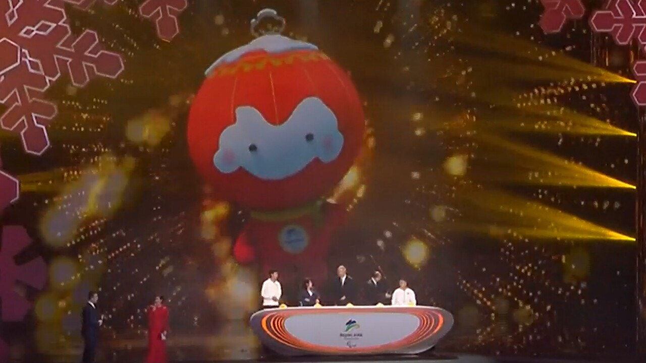 Beijing Paralympic Mascot.jpg