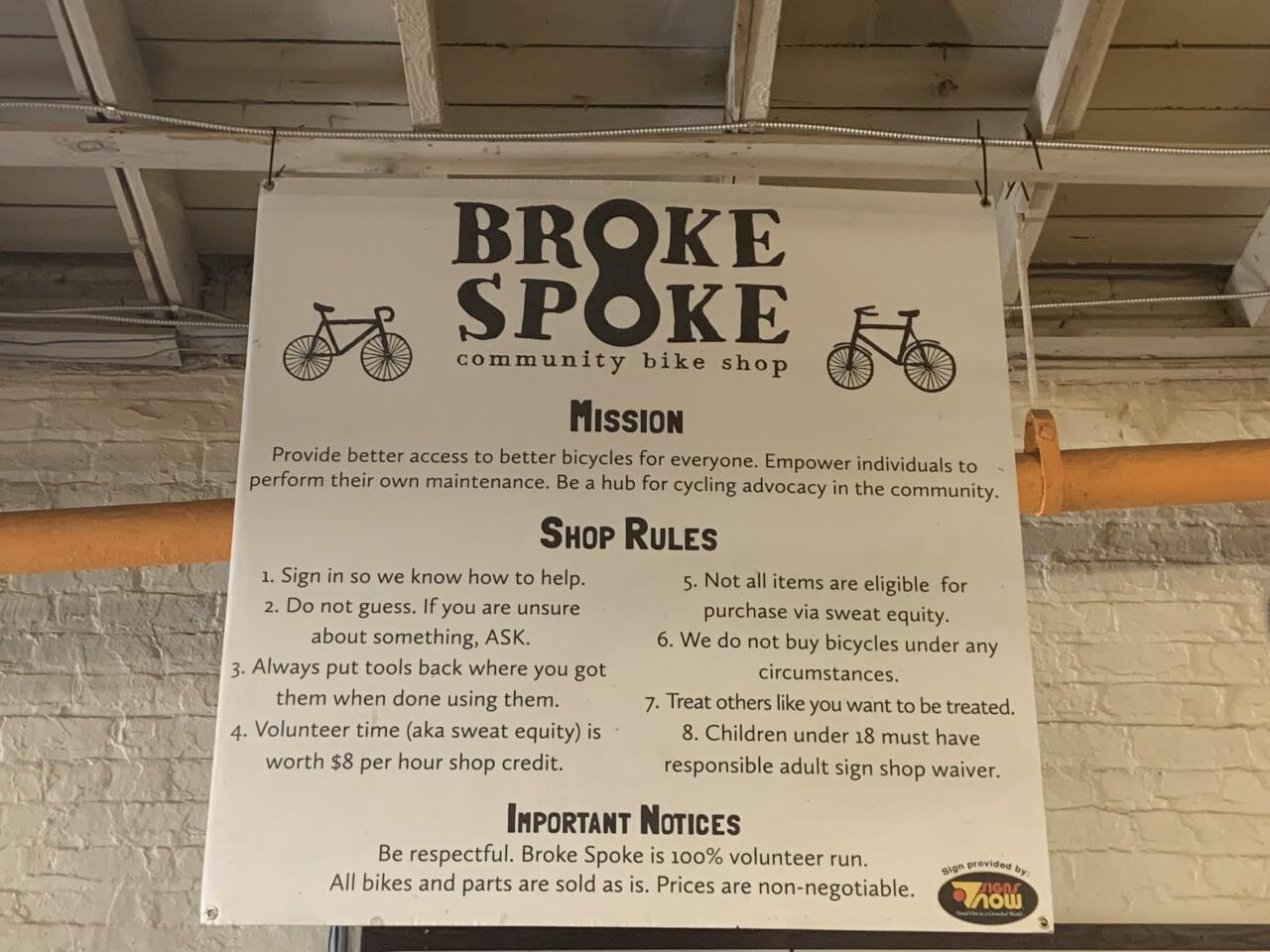 broke spoke 3.jpg