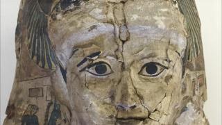 Child mummy Umi