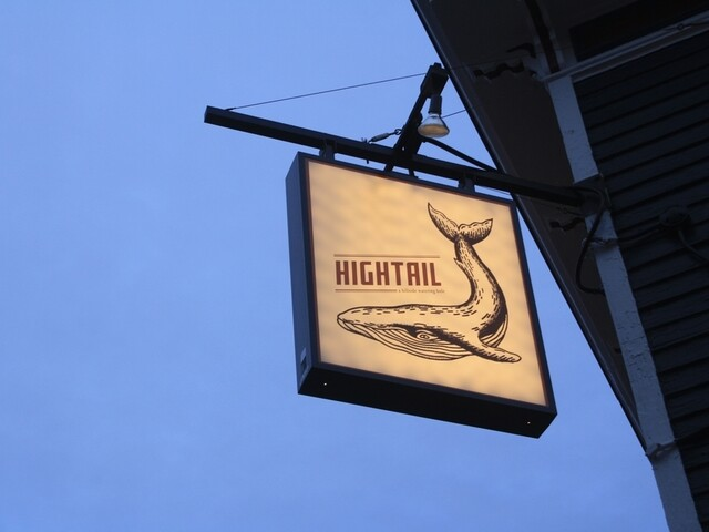First look: Hightail brings rustic vibe to Mount Adams