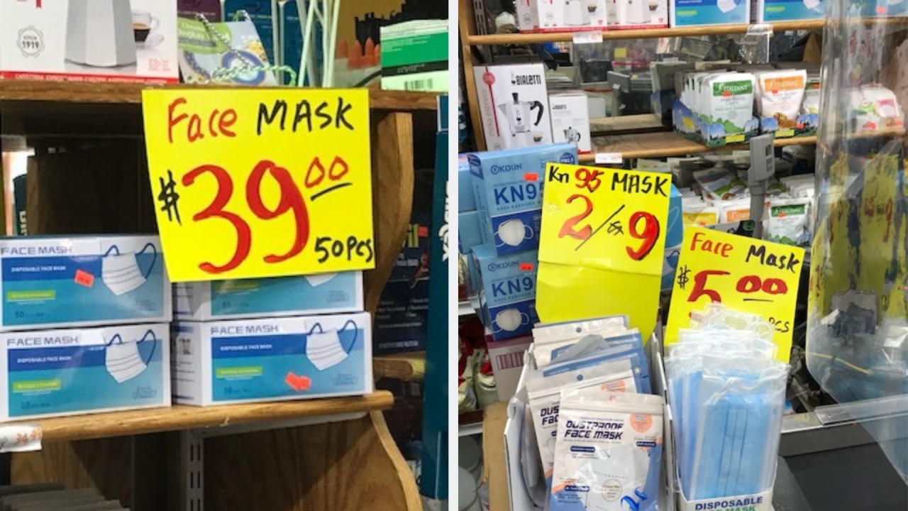 masks price gouging.png