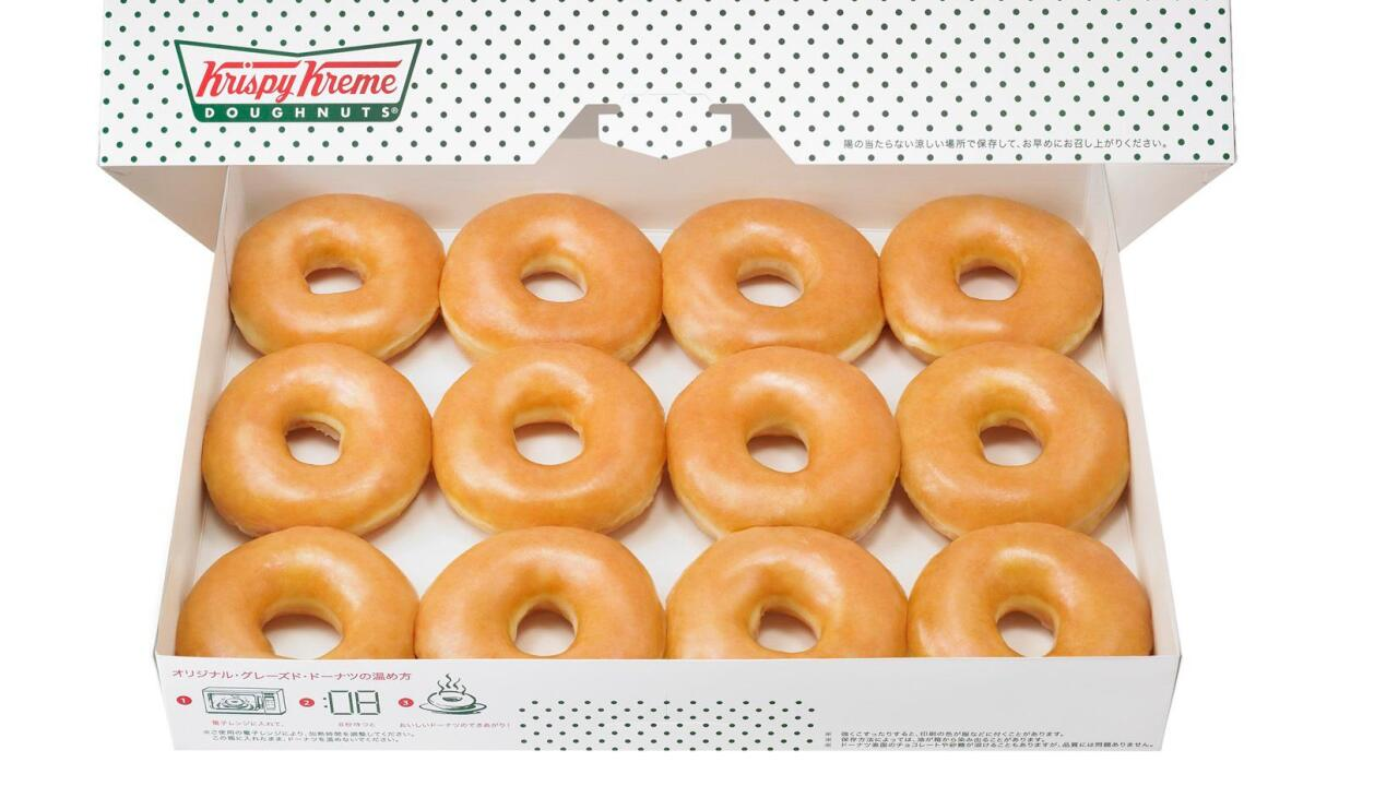 Krispy-Kreme's $1 dozen deal returning December 12
