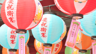 chinese new year generic lanterns.png