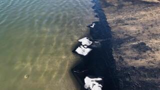 Coast Guard responds to oil slick near Port Aransas, Texas