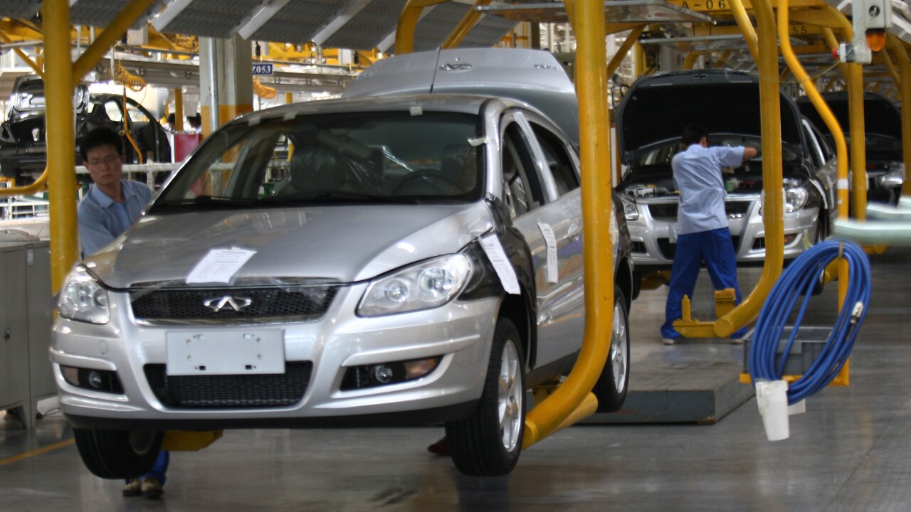 Workers Work At Chery Automobile Co