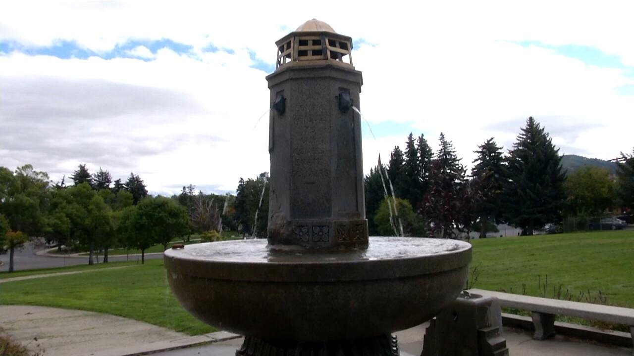 Confederate Memorial Fountain