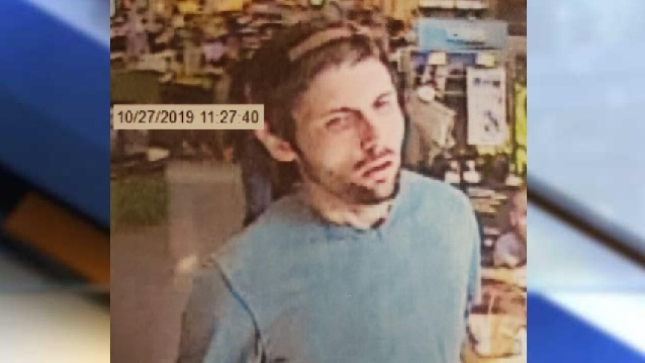 John Curtis Speicher surveillance.jpg