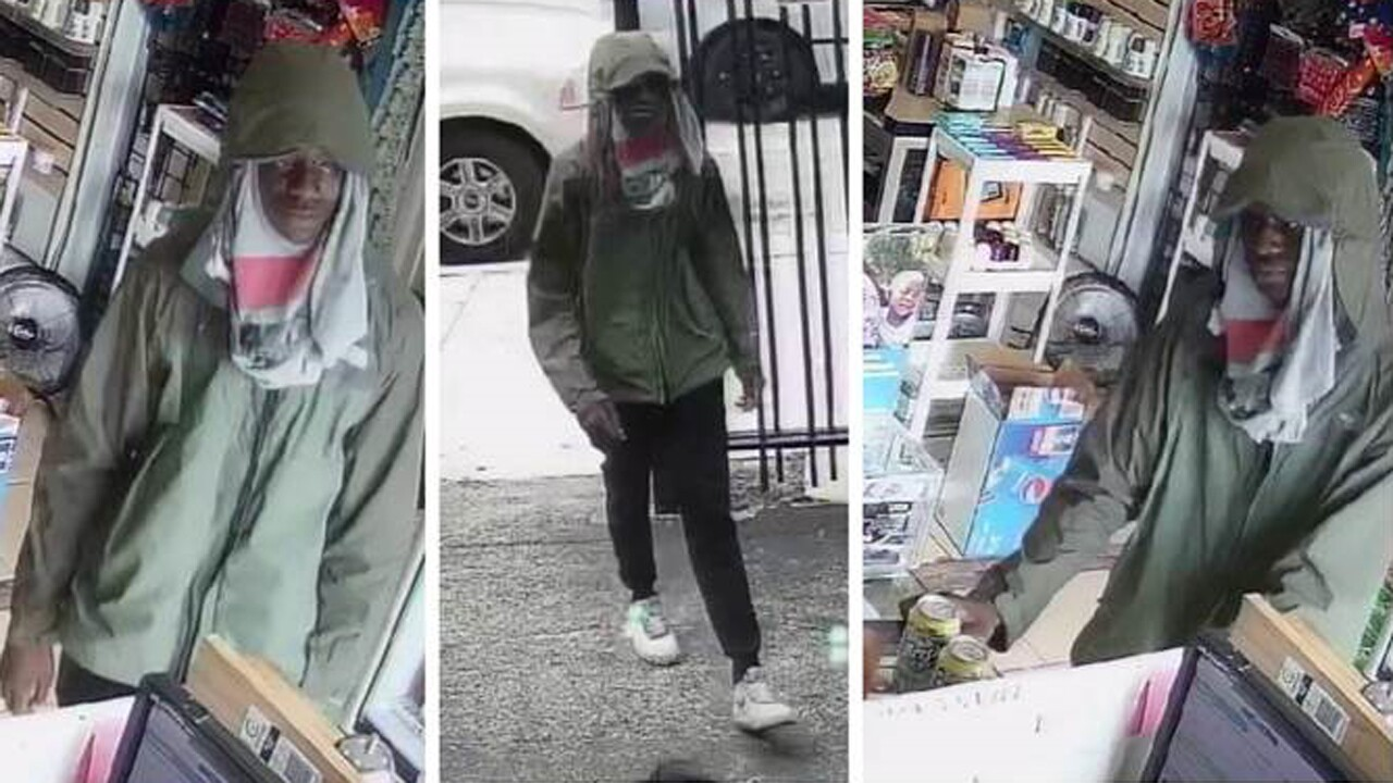 The Palm Beach County Sheriff's Office seeks to identify a person suspected of stealing a donation box from a Lake Worth Beach business.